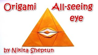 Cool Origami All-seeing eye / illuminati by Nikita Sheptun - Origami easy tutorial