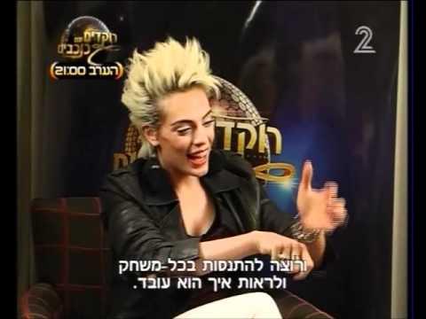 Emilia Attias En Israel - Stars News