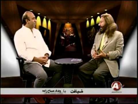 Vandad Masah Zadeh-  همايون خسروي و ونداد مساح زاده