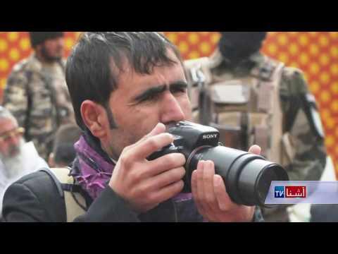 Afghan Journalist was Killed in Afghanistan - VOA Ashna