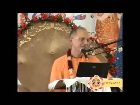 Шримад Бхагаватам 11.9.26-28 - Бхакти Вигьяна Госвами