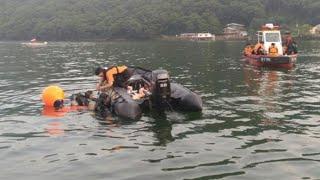 가평서 수상레저 즐기던 30대 물에 빠져 실종 / 연합…