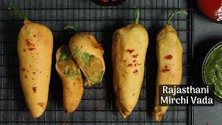 राजस्थानी मिर्ची वड़ा रेसिपी | Rajasthani Mirchi Vada Recipe | Crispy Mirchi Bhajji Pakora