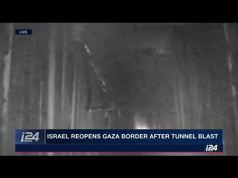 Kerem Shalom crossing, between #Israel and the #Gaza Strip, has reopened