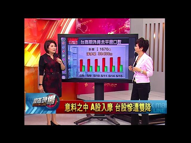 【股市現場-非凡商業台鄭明娟主持】20180515part.1(李蜀芳×黃漢成)