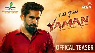 Yaman Official Teaser | Vijay Antony | Mia George | Thiagarajan | Jeeva Sankar