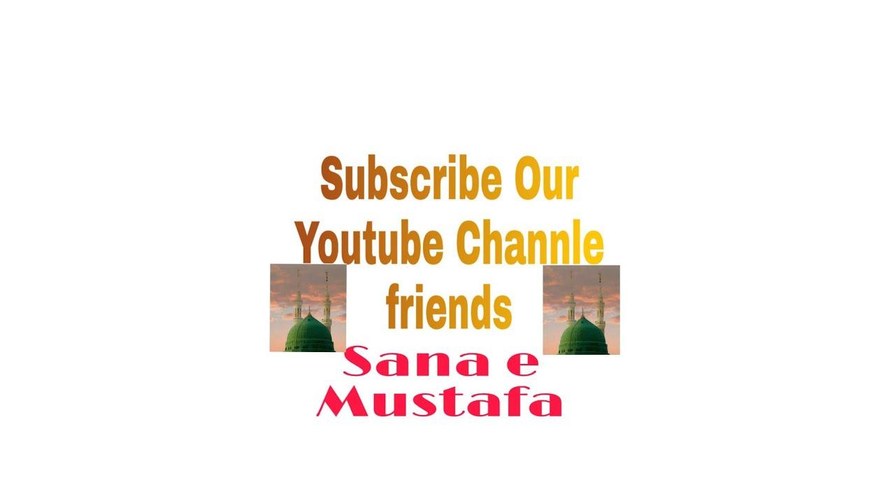 Download Chand Roz Madine Kha To Langhein By Syed Ahmed Raza Shah Rashdi Qadri New Album 01- 2019 Sindhi Naat