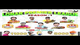 Lonar premier league  day 3 :  lonar knight riders  vs lonar super kings