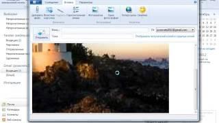 Урок #112  Почта Windows Live  Создаем новое письмо