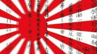 重要宣告宛先大日本帝国 thumbnail