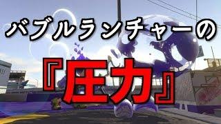 OPENREC→https://www.openrec.tv/user/Yaritaiji ニコニコ→http://www.n...