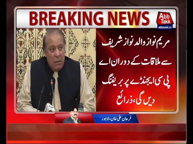 Only Family Members Permitted To Meet Nawaz Sharif: Jail Sources