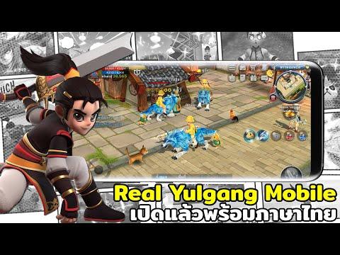 Real Yulgang Mobile เกม Action MMORPG  เปิดแล้วมาพร้อมกับภาษาไทย