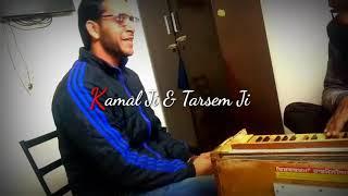 Kamal Ji & Tarsem Ji | Tuhi Nirankar Tera Naam Kitna Pyara hai || Hindi Song