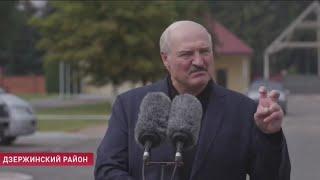 ХОТЯТ ОТОРВАТЬ ОТ РОССИИ: Лукашенко назвал США ВИНОВНЫМИ в событиях в Беларуси! СРОЧНО!