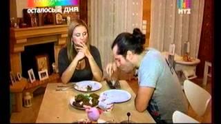 Анна Семенович, Пирцхалава - Жена напрокат 04.03. 2011 -- 02