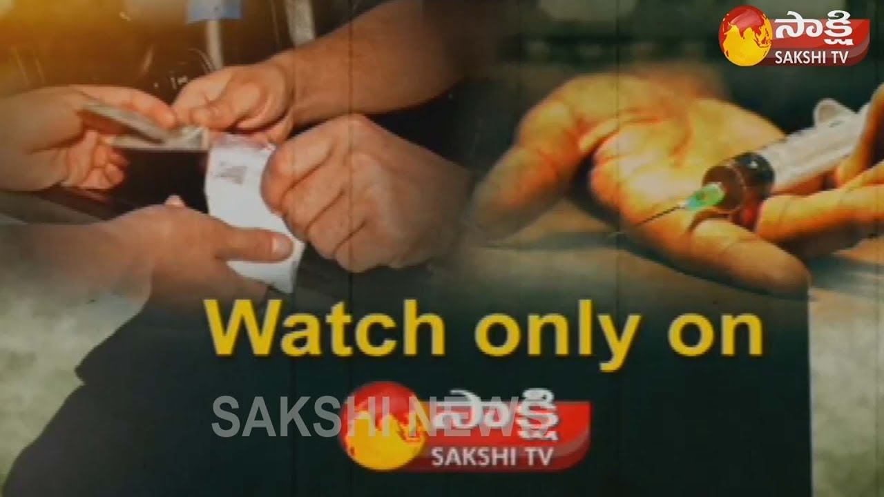 drugs-coverage-promo-sakshi-tv
