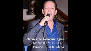 Orchestre Houcine Agadir اوركسترا حسين اكادير 2014 saa saida mp3