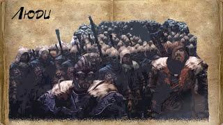 Вселенная The Elder Scrolls Lore Лор - Люди