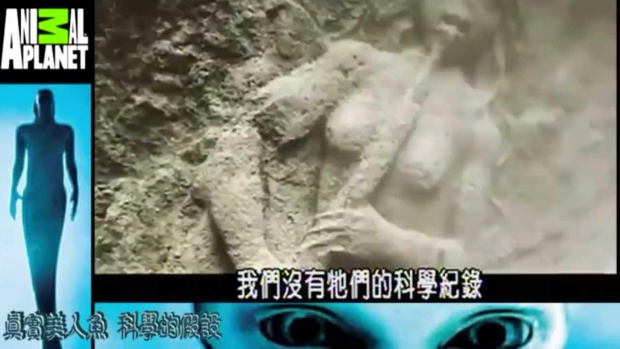 Real Mermaids Found On Mako Island
