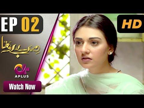 Pakistan Drama | Mere Bewafa - Episode 2 | Aplus Drama | Agha Ali, Sarah Khan, Zhalay Sarhadi