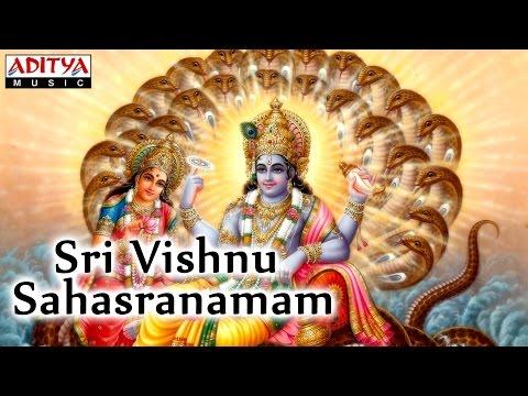 Toli Ekadashi- Sri Vishnu Sahasranamam (Sanskrit) || S P Balu