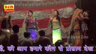 सखी के चुल्हा में     भोजपुरी रोमांटिक कॉमेडी    Latest Nach Update    Dehat Digital Zone