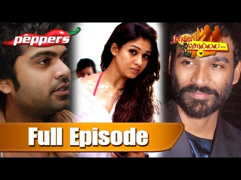 Tamil Movie Gossip - Film News - Nanga Sollala | Full Episod