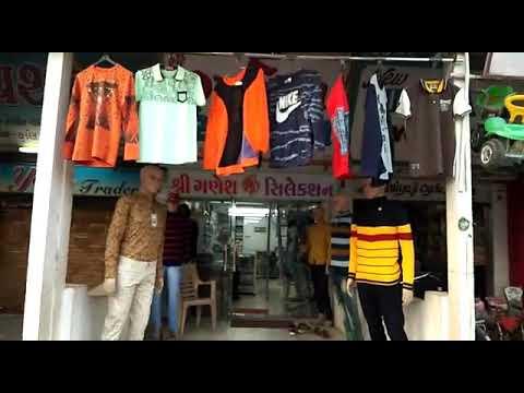 shree ganesh selection...shapar veraval