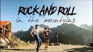 Свадебный танец рок-н-ролл