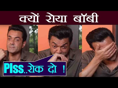 Race 3: Bobby Deol BREAKS DOWN while talking about his BAD CAREER ! | FilmiBeat