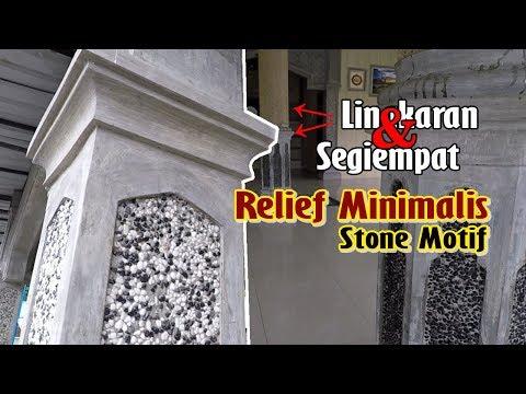 relief-tiang-minimalis-motif-batu---stone-motif
