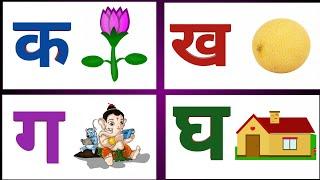 मराठी मुळाक्षरे अ आ इ ई | Marathi Barakhadi | Marathi Mulakshare A Aa E | Marathi Alphabets