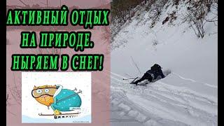 Активный отдых на природе! Едем на лыжах!
