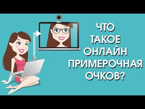 Купить контактные линзы в Москве