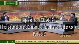 2/2 Filing of Defamation and Contempt of Court cases-Explained | Legal Point on LOKSABHA TV 6Jan2014