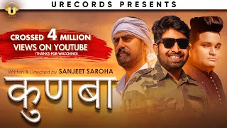 Kunba - Raju Punjabi | Sanjeet Saroha | New Haryanvi Song 2020 | Indian Army Sad Song 2020 | UR