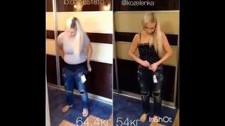 Я похудела с Энерджи Диет-Energy Diet