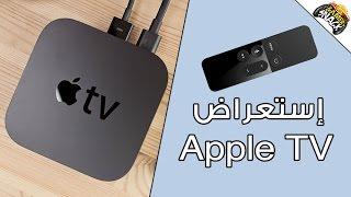 Apple TV إستعراض جهاز