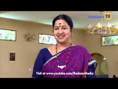 Vaani Rani Background Music 2