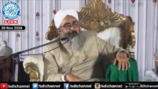 Jashn E Eid Milad un Nabi ﷺ | Maulana Shakir Noorie | Bhiwandi Ijtema