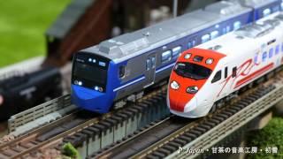 [鐵道模型HD] k'ice N-Gauge File 29.0:台北驛‧台鐵普悠瑪號 TRA TEMU2000 Puyuma Express(自強號、鉄道模型、Nゲージ運転会、東武鉄道、プユマ)