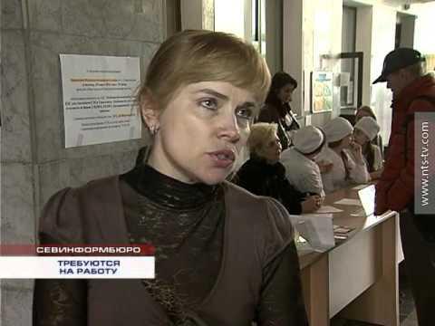 24.03.2016 Ярмарка вакансий в Севастополе