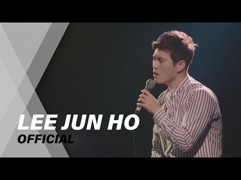 [LIVE] 이준호 - 퇴근버스