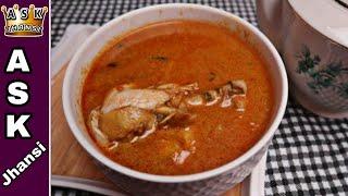 கோழி குழம்பில் எண்ணெய் மிதக்கும் ரகசியம் இது தான் | Easy Chicken Kulambu Recipe in Tamil