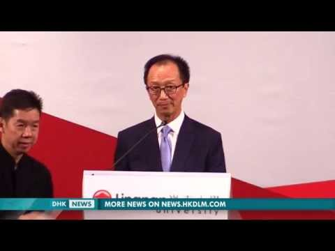 (3JUN2015) Former Financial Secretary Antony Leung' Speech