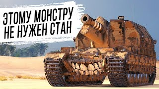 Conqueror Gun Carriage  - чистый УРОН
