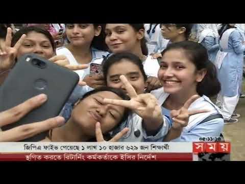 সময় সংবাদ | বিকাল ৫টা | ৬ মে ২০১৮ | Somoy tv News Today | Latest Bangladesh News