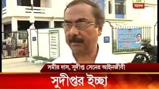Repeat youtube video saradha chief sudipta sen wants to back money to depositors