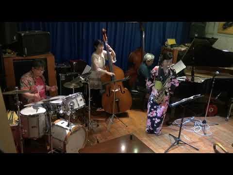 Toy, ( Cannonball Adderley ). Jazz Alto Sax Quartet. K Note Jazz Project. Aug.12, 2017 mp3